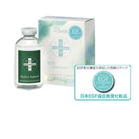 【定期購入】【送料無料】ミューフル エクストラエッセンスPN (EGF配合美容液) 60ml