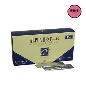 【送料無料】アルファベスト 生ゼリータイプ 240g(5g×48包)HBCフナト