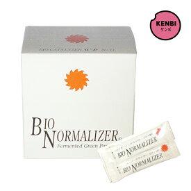 バイオノーマライザー 3g×30包【ポイント20倍・送料無料・あす楽】バイオ・ノーマライザー 青パパイヤ酵素