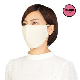 ヤケーヌ UVカットマスク プチプラス Petit+【メール便送料無料】
