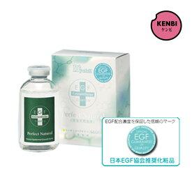 【送料無料】ミューフル エクストラエッセンスPN (EGF配合美容液) 60ml