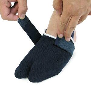 足袋型サポーター(裏:革製)