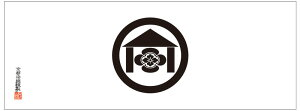 家紋てぬぐい木瓜【もっこう】木瓜・四方木瓜・庵木瓜