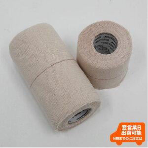 """通称""""焼きテープ""""♪「エラスチコンテープ 5.1cmと10.2cm幅"""