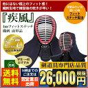 『疾風』4mmフィットステッチ織刺面単品