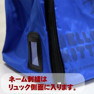 【ハローキティ×東山堂】ナイロンリュックボストン防具袋