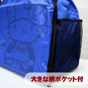 【¥【ハローキティ×東山堂】ナイロンリュックボストン防具袋