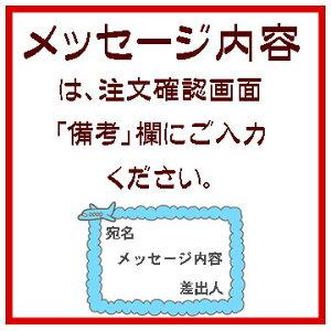剣道防具オンラインのメッセージについて