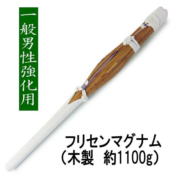 『剣道 竹刀』素振り用竹刀フリセン【剣道 竹刀・剣道具 竹刀】