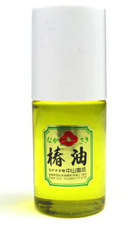 椿油(天然油)100ml【剣道具メンテナンス】