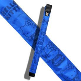 剣道 竹刀袋【ハローキティ×東山堂】青色 ナイロン略式 2本入 30〜37用