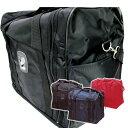 軽快バッグ 防具袋(黒・紺・赤)