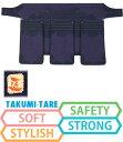 Takumi_tare-1