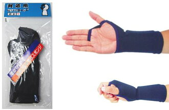 """Kendo upper minions supporters """"KW-2B"""" (for the right hand )"""