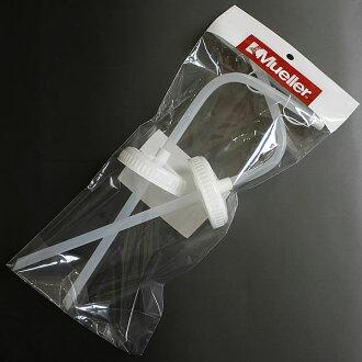 ●供myurauotabotoru使用的吸管&蓋子(2個裝)