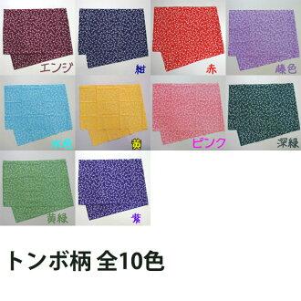 Kendō 和臉的毛巾 (面手毛巾 / 面巾) 完全染成蜻蜓