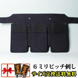 검도 장비 ● 늘어진 6 밀리 꼭 맞는 피치 찌