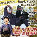Asahi-item3