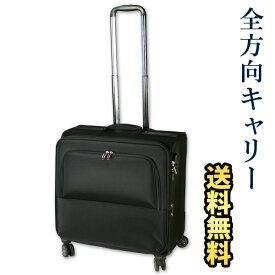 剣道 防具袋 バッグ キャリー ●全方向キャリー ●説明書