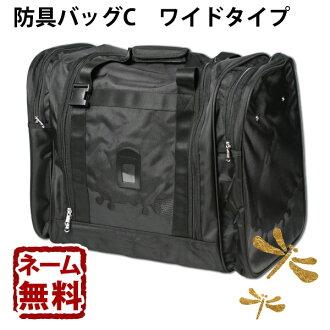 kendouya  Kendo armor bag tool bag-armor bag C ( widotype ... cd213f9fbbcc9