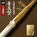 剣道具 竹刀●【安心交換保証付】新普及型・吟風仕組み剣道完成竹刀39サイズ 1本