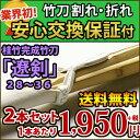 Ryouken28 36 2