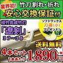 Ryouken37-38_4