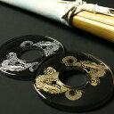 剣道 竹刀用・鍔(ツバ) ●化粧つば ●龍(リュウ)