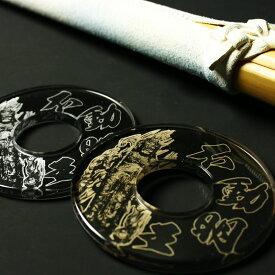 剣道 竹刀用・鍔(ツバ) 化粧つば ●不動明王