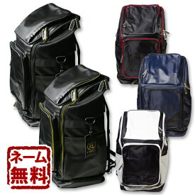 剣道 防具袋 【●冠 リュック型】ウイニング●バッグパック