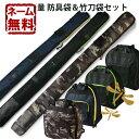 Meisai-bag_s-bag