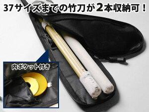 剣道竹刀袋少年用軽量●竹刀(しない)袋●迷彩(紺)