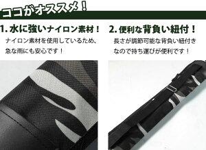 剣道竹刀袋少年用軽量●竹刀(しない)袋●迷彩