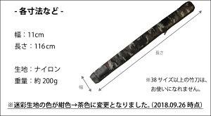 剣道竹刀袋少年用軽量●竹刀(しない)袋