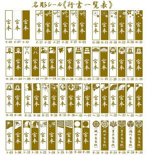 【新基準対応】剣道竹刀胴張先細型吟風W仕組み完成竹刀<SSPシール付>37サイズ中学生用【安心交換保証付】