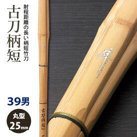 【加工所取寄せ品】【新基準対応】 竹刀 《●隼 HAYABUSA》古刀柄短 39サイズ 柄25mm [K1FAS] <SSPシール付>