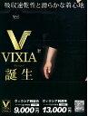 『VIXIA』ジャージ袴(紺)軽量・速乾・清涼・消臭