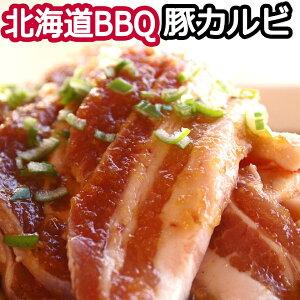 焼肉 韓国風 甘辛味付き 豚カルビ/デジカルビ BBQ/焼肉 300g×2