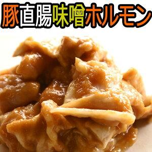 北海道BBQ テッポウ 豚味噌ホルモン 300g