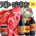 お中元 内祝い ジンギスカン 送料無料 北海道 グルメ ギフト 焼肉・BBQ バーベキュー 札幌風 味の付かないジンギスカ…