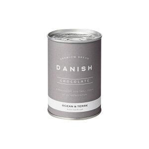 缶入りデニッシュパン チョコレートギフト 非常食 デザイン 長期保存 ふっくら