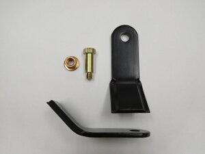 ハンマーナイフモア用 替刃(ナイフ刃)44枚+取付ボルトセット22セット オーレック/イセキ/共立 H75B