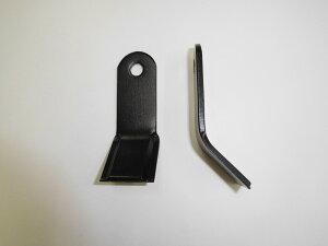 ハンマーナイフモア用 替刃(ナイフ刃)44枚組 オーレック/イセキ/共立 H75B