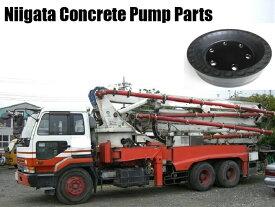 コンクリートポンプ車部品 232251001 新潟鉄工所 ピストンモルテット ピストンパッキン サイズ 210mm Niigata Concrete Pump Parts piston packing