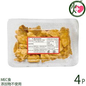 羽秀食品 あぶらかす 150g×4P 沖縄土産 沖縄 土産 人気 油かす 糖質制限 MEC食 送料無料
