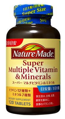 ネイチャーメイド スーパーマルチビタミン&ミネラル 120粒入り(120日分/1日1粒目安)