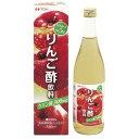 ビネップル  りんご酢飲料    720ml