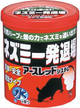 ネズミ一発退場(くん煙タイプ)   10g