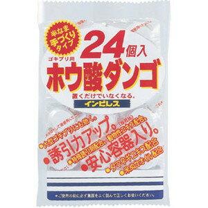 ホウ酸ダンゴ インピレス 24入
