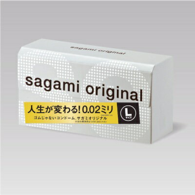 サガミオリジナル Lサイズ 12コ入 / ゴム コンドーム 避妊具 0.02 002 condom